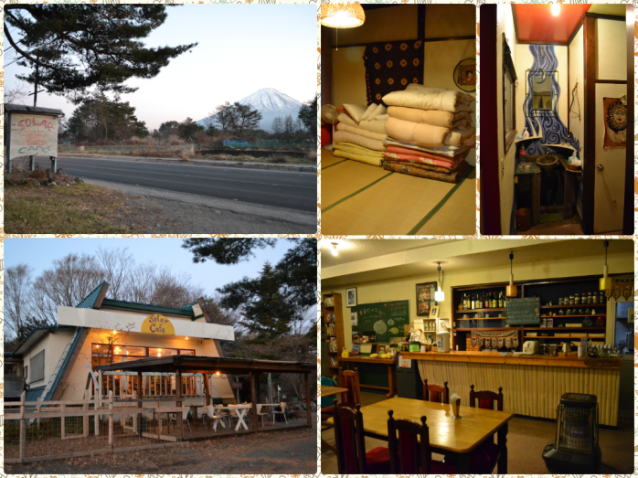 Solar Cafe